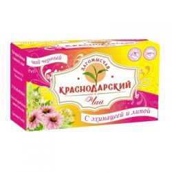 Чай Черный с эхинацеей и липой 20 пак*1.5 гр №13