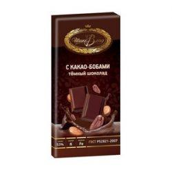 ШикоВлад с какао бобами 1/100